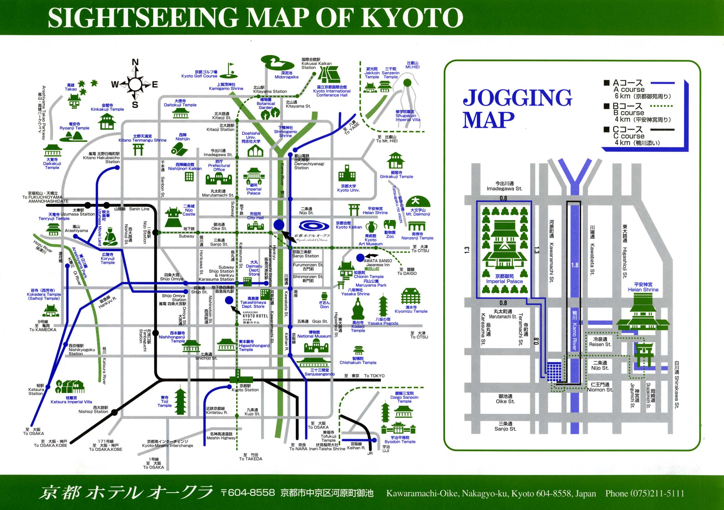 kyoto tourist map english Gallery – Kyoto Tourist Attractions Map